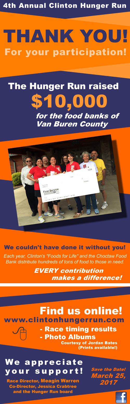 THANK YOU from the Hunger Run volunteer team!