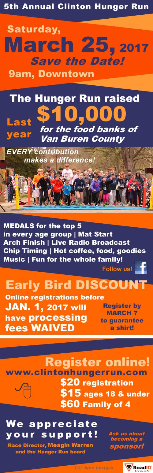 2017-hunger-run-invitation-email